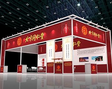武汉型材特装展台设计