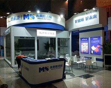 武汉教育创新大会