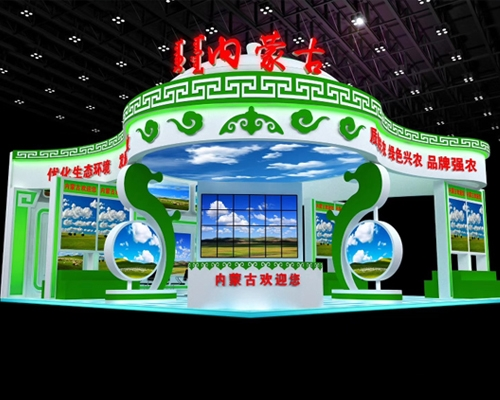 粮食大会内蒙古