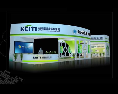 韩国环境产业技术院
