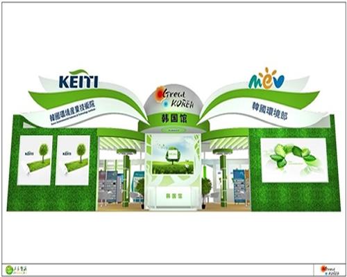 韩国环境部展览馆