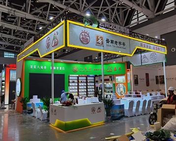 武汉农博会